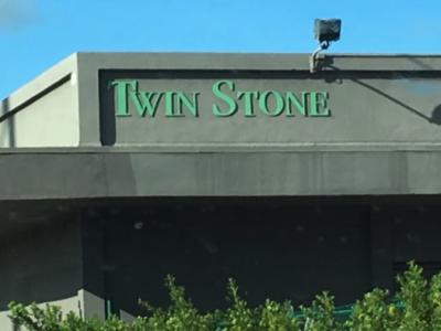 Twin Stone - 821 N 21st Ave Hollywood, FL 33020