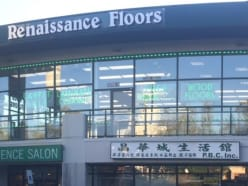 Renaissance Floor and Carpet - 1319 Rockville Pike suite e Rockville, MD 20852